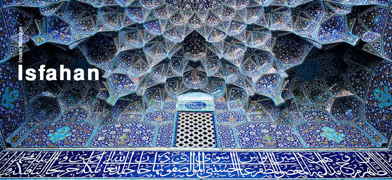 visit isfahan travel iran tour alibaba trek