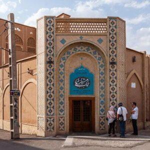 Alibabatrek iran travel visit iran tour iran hotel booking iran hotels hostel iran Yazd hotels cheap hotels in Yazd hostels Yazd Moshirolmamalek Hotel Yazd