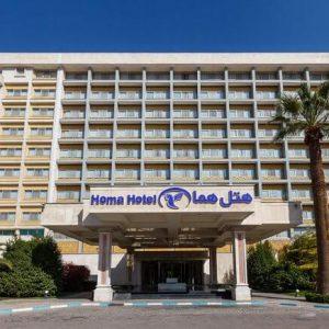 Alibabatrek iran travel visit iran tour iran hotel booking iran hotels hostel iran tehran hotels cheap hotels in tehran hostels Homa Hotel Shiraz