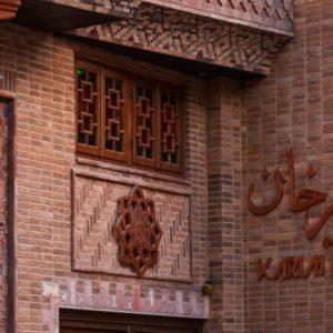 Alibabatrek iran travel visit iran tour iran hotel booking iran hotels hostel iran tehran hotels cheap hotels in tehran hostels Karimkhan Hotel Shiraz