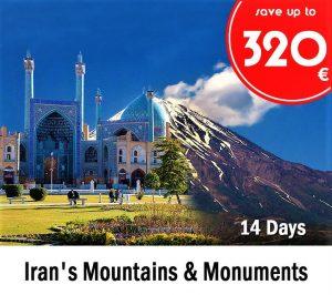 Iran Mountain & monument