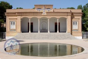 Alibabatrek Iran Travel visit iran tour Travel to Yazd sightseeing Trip to Yazd city tour tourism Yazd tourist attraction fire temple