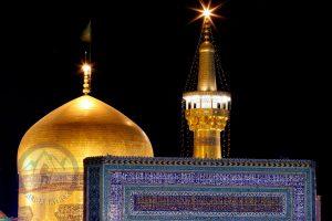Alibabatrek iran tour packages Mashhad travel Mashhad tour visit Mashhad iran shrines in iran religious sites Mashhad city Mashhad tourist attraction Mashhad sightseeing places to see in Mashhad Imam Reza shrine