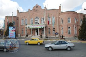 Urmia City Hall, Urmia, Iran