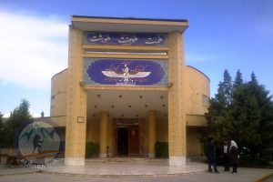 Alibabatrek iran tour kerman travel guide tours in kerman Zoroastrian Museum