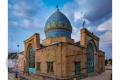 Aqa Noureldin Araqi Mausoleum