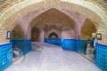 Qajar Bath
